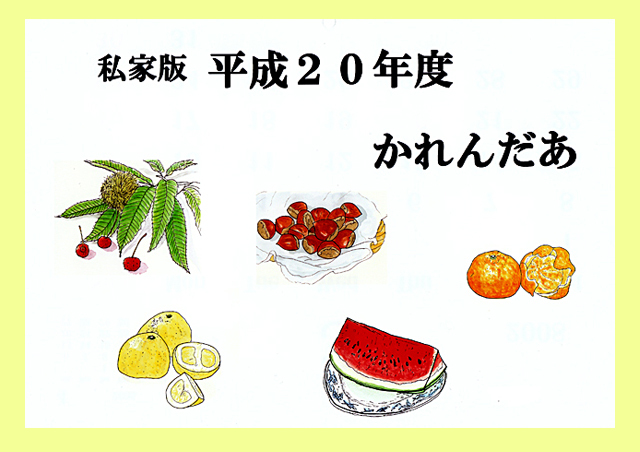 Web_2