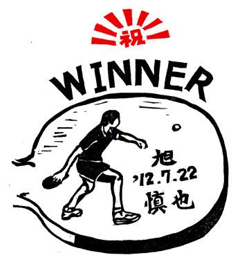 Winner_web