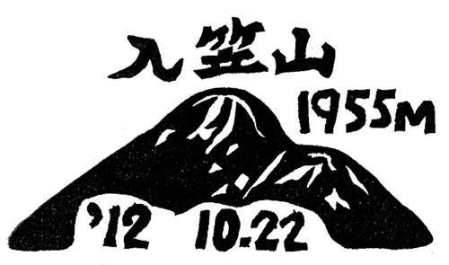 201210221web_2
