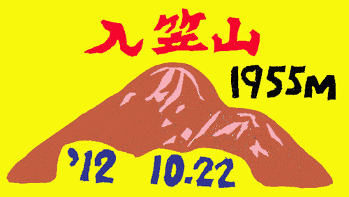 20121022web