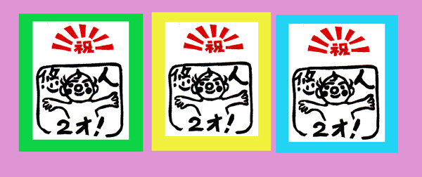 2013_5gatu