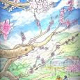 桃の花咲く 東谷山フルーツパーク 4月